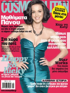 Cosmopolitan, Οκτώβριος 2009