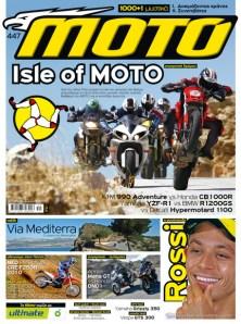 Moto, Οκτώβριος 2009