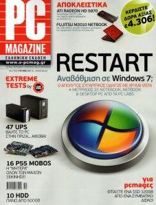 PcMagazine, Οκτώβριος 2009