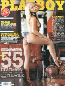 Playboy, Οκτώβριος 2009