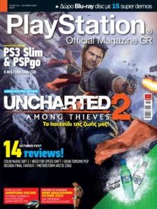 PlayStation, Οκτώβριος 2009